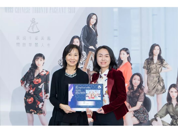 Rubis SPA was invited for three consecutive years to be the beauty consultant of Toronto Chinese Miss Contest.