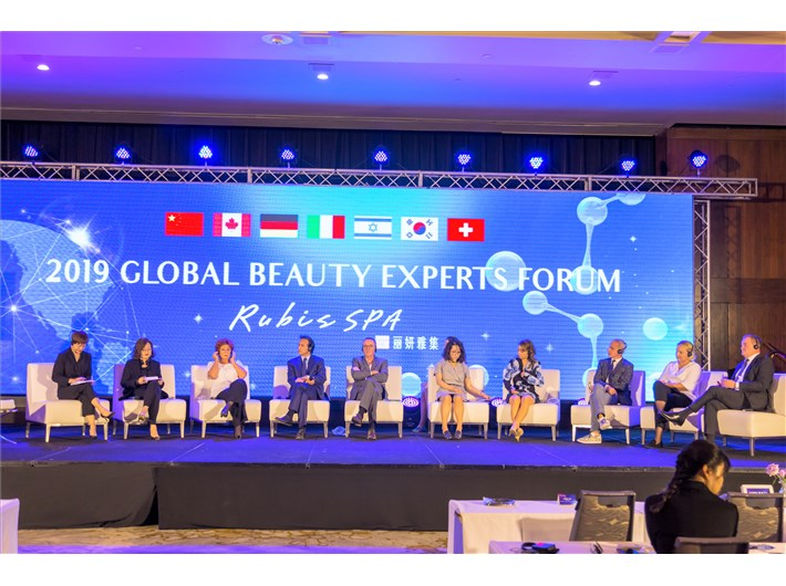 2019 Global Beauty Experts Forum